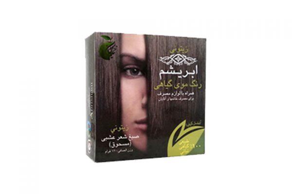 رنگ مو زیتونی ابریشم پخش محصولات گیاهی بهشت سلامت beheshtsalamat