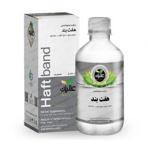 معجون هفت بند عالیان پخش محصولات گیاهی بهشت سلامت beheshtsalamat