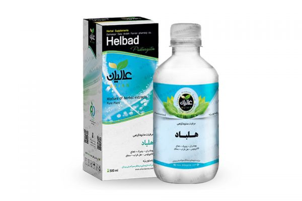خرید معجون هلباد عالیان پخش محصولات گیاهی بهشت سلامت beheshtsalamat