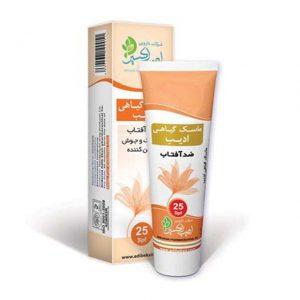 مشخصات و قیمت خرید کرم ماسک ضد آفتاب ادیب اکسیر-با خاصیت ضد لک و ضد جوش-ضد التهاب و ترمیم کننده پوست-روشن کننده و شفافیت پوست از فروشگاه محصولات گیاهی دارویی بهشت سلامت