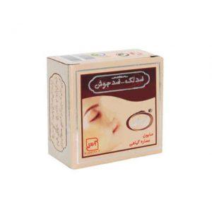 صابون ضد لک و جوش ان جی پخش محصولات گیاهی بهشت سلامت beheshtsalamat