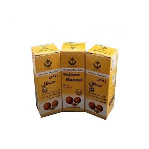 مشخصات و قیمت خرید روغن حنظل شفای کردستان با خواص درمانی برای سنگ کلیه-ضد باکتری-ضد اسپاسم-درمان استفراغ-حالت تهوع-مسکن درد های شکمی از محصولات گیاهی بهشت سلامت
