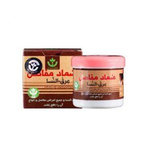 مشخصات و قیمت خرید پماد عرق النسا شفای کردستان با خواص درمانی برای آرتروز-رماتیسم-سیاتیک-درد مفاصل و مسکن درد از محصولات گیاهی بهشت سلامت